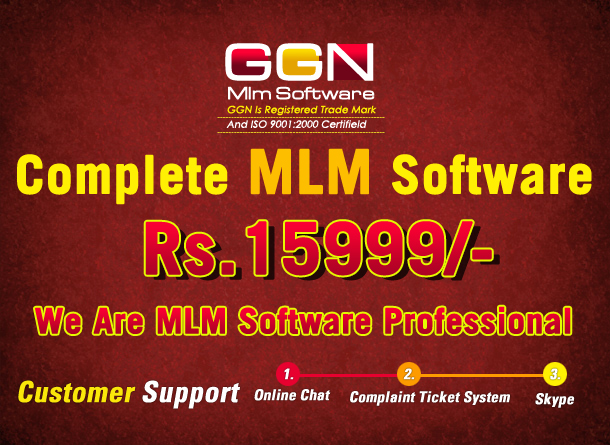 MLM  Responsive Software  Rs 15,999/-