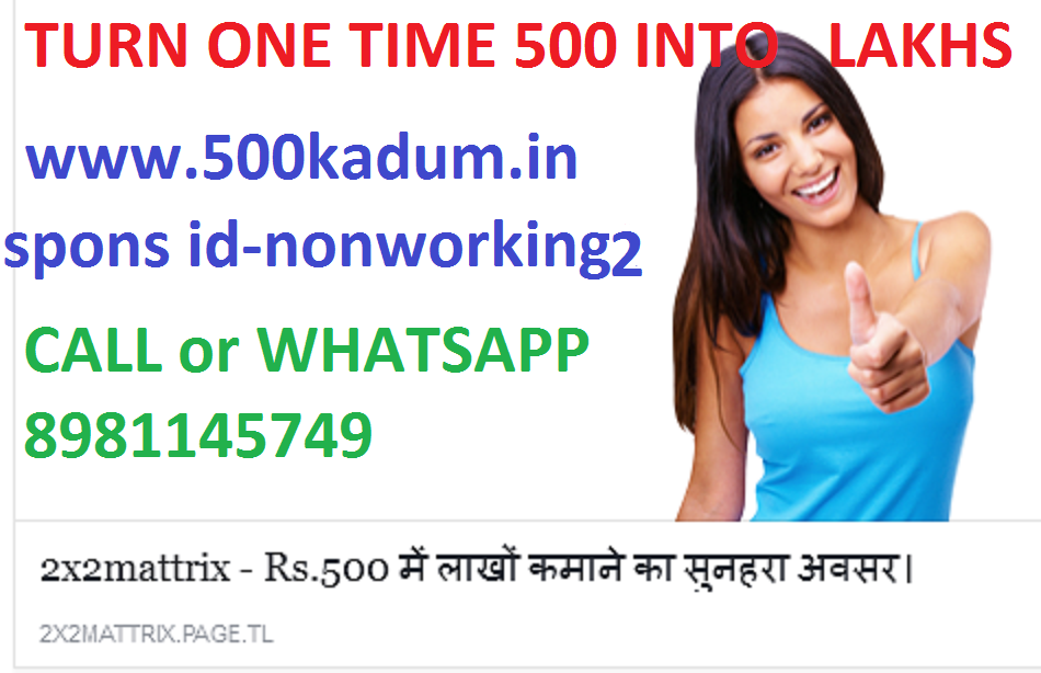 ONLY 500 RS ONE TIME CAN CHANGE YOUR LIFE