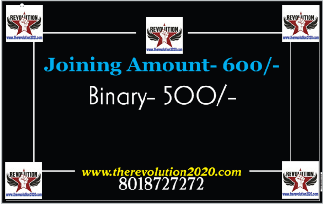 Rs.600 me Join Rs.500 ki Binary Product Based New Plan