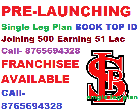 NEW SINGLE LEG PLAN  --  6 TYPES OF INCOME CALL NOW 9044456458