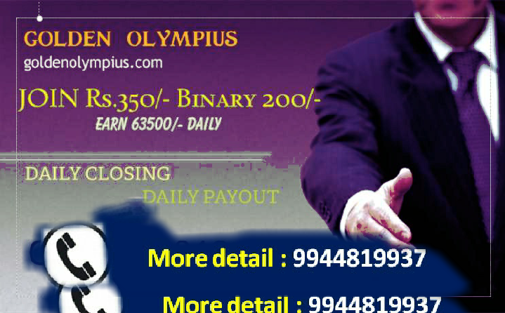 India no 1 Daily pay out company