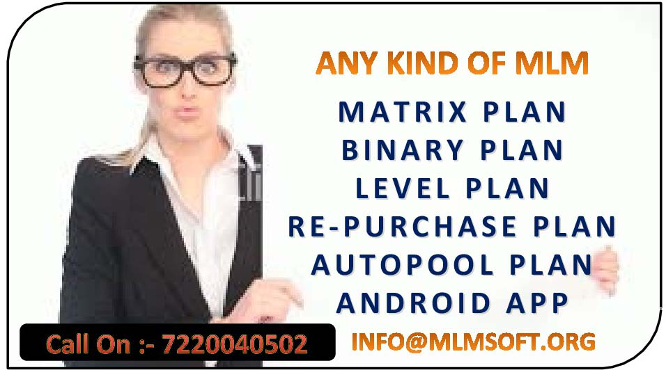 MLM Software at low cost now