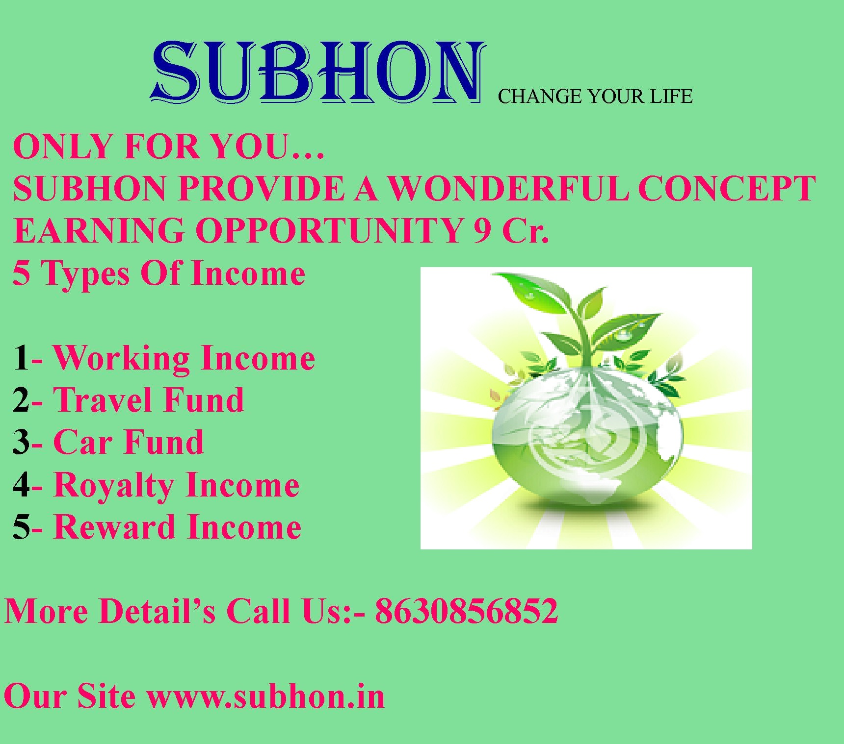 Best ever plan with Subhon join first and get more income