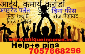 JOINING Rs.100 INCOME Rs.10.55 CRORES.