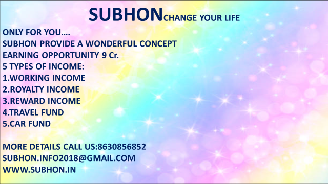 Want job security...Be your own boss...join Subhon and get unlimited income