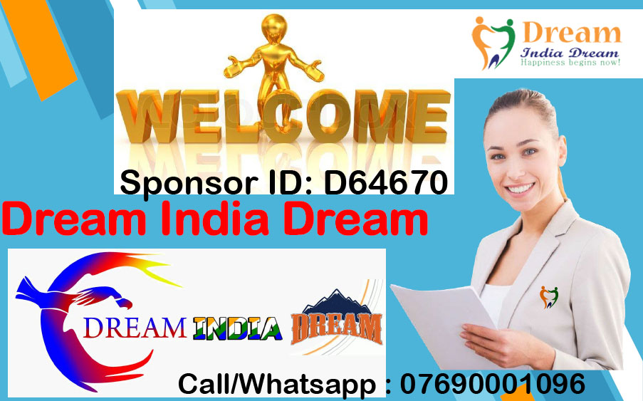 Big Dhamaka______Dream India Dream______Dream India Dream