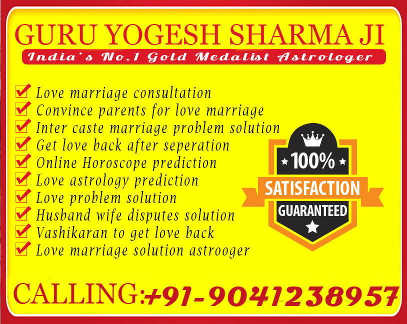 Jabalpur^^Love  Specialist Astrologer +91-9041238957 Singapore