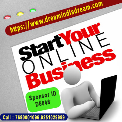 ONLINE GHAR BETHE 10 MINTS 30/-RS DAILY +WORKING INCOME EXTRA