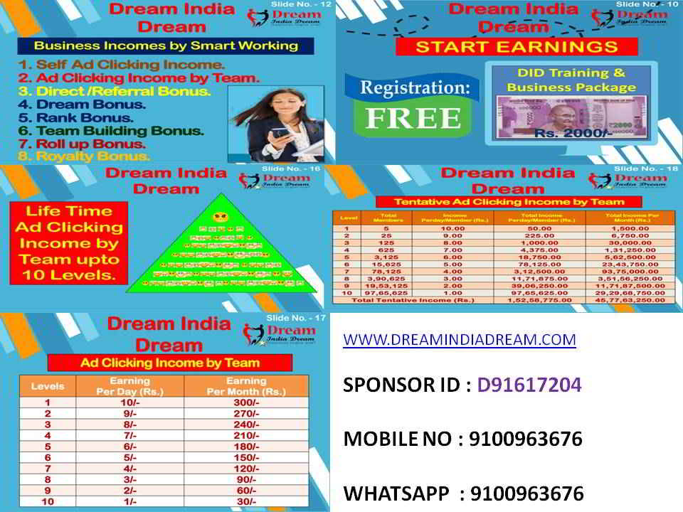 DREAMINDIADREAM EARN UNLIMITED  INCOME WITH 2000 Rs, JOINING CODE D91617204