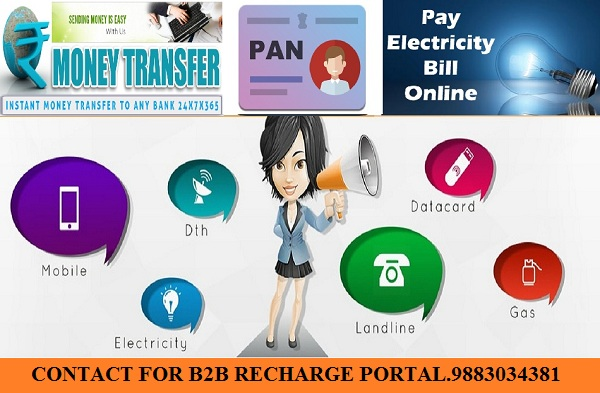 7.30% RECHARGE, UTILITY, MONEY TRANSFER, PAN & AEPS WHITELABEL SOFTWARE WITH ANDROID APP