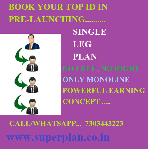 BOOK TOP ID IN SINGLE LEG AND EARN DOUBLE INCOME