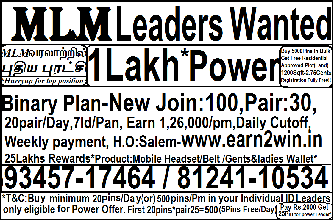 BOOMING BINARY PLAN-NEW JOIN 100, PAIR 30, LEADERS , 1LAKHS POWER & WIN 25 LAKHS REWARDS