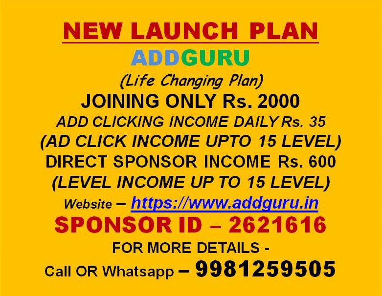 NEW ADD CLICK DHAMAKA.....EARN 10000 TO 15000 DAILY