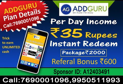 DAILY 35/- EARNING ONLINE BEST PLATFORM