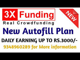 3x funding - A Non Working Crowd Funding Plan